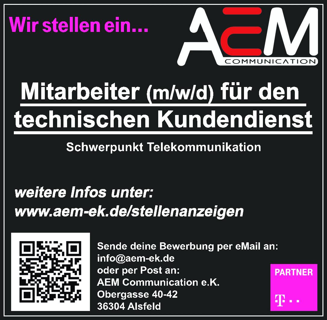 Mitarbeiter (w/m/d) technischer Kundendienst