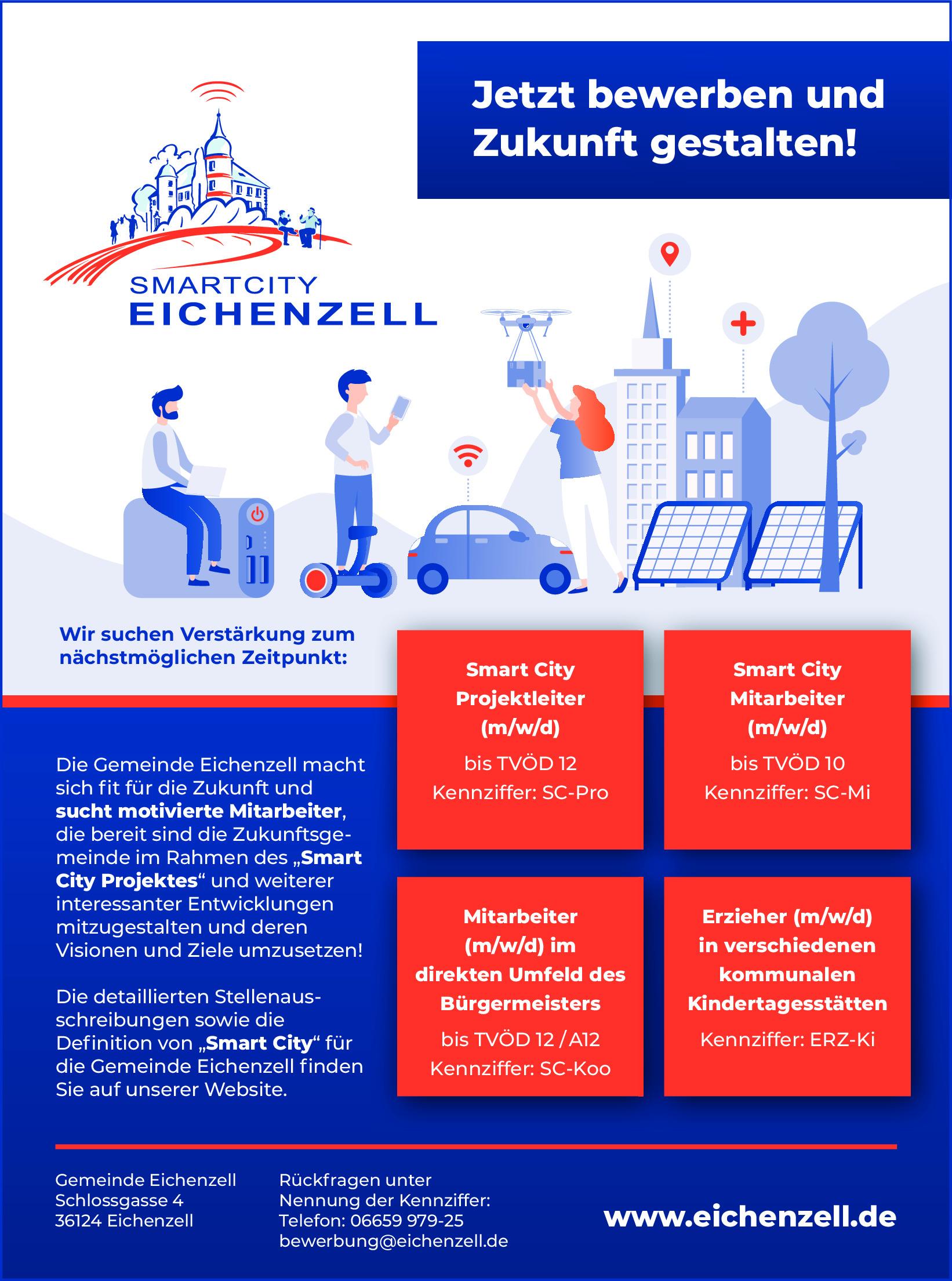 Smart City Eichenzell (m/w/d)