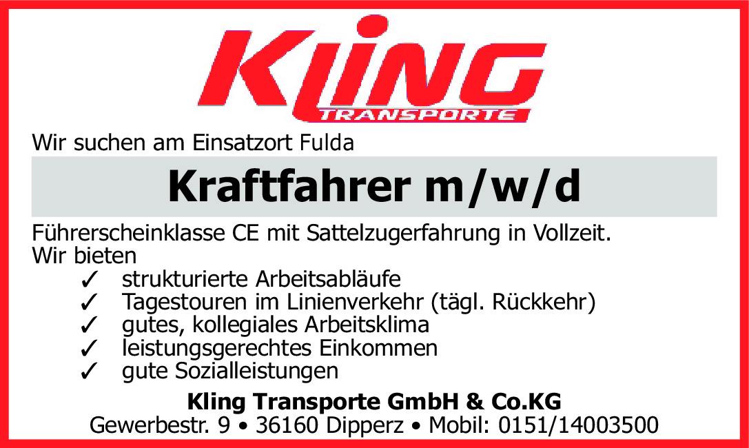 Kraftfahrer  (m/w/d) Fulda
